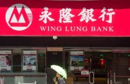 香港/美国银行卡